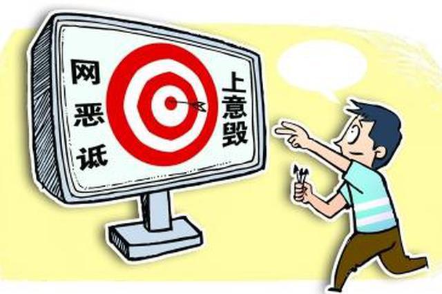 """芜湖一公司因""""商业诋毁""""被判赔偿"""