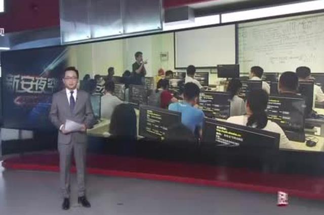 2019年安徽高考模拟志愿开始网上填报