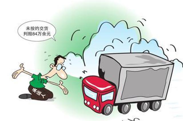 长江大桥上一货车行驶中起火