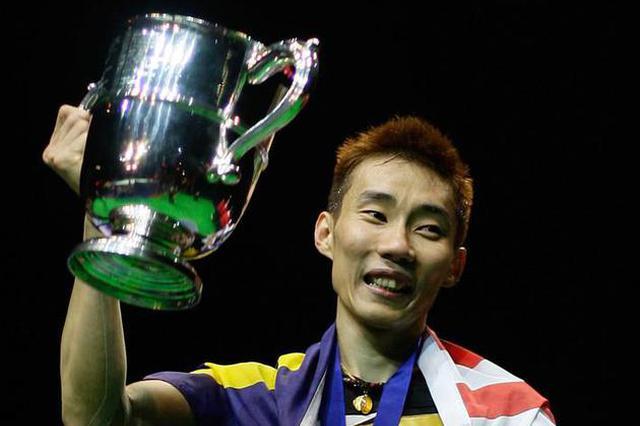 李宗伟宣布退役后 其世界羽联排名正式被移除
