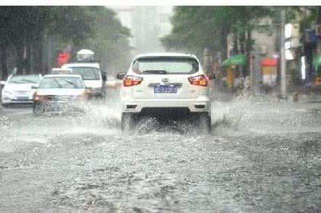 合肥市气象台今天上午发布暴雨蓝色预警