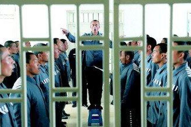 """为服刑人员 开通""""震区热线"""""""