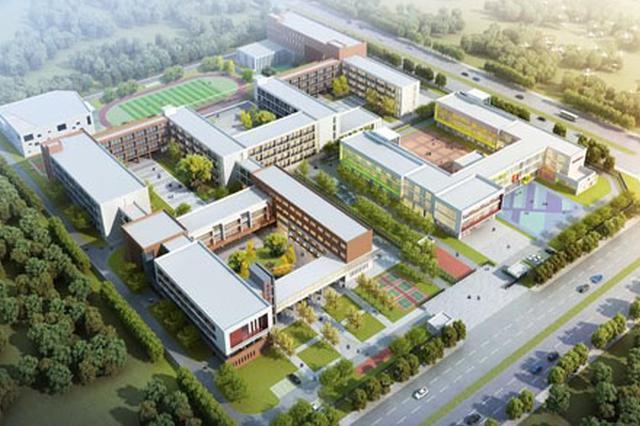 亳州中心城区再添49所新学校