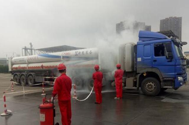 天然气运输车发生泄漏 莫慌 这只是一场应急演练