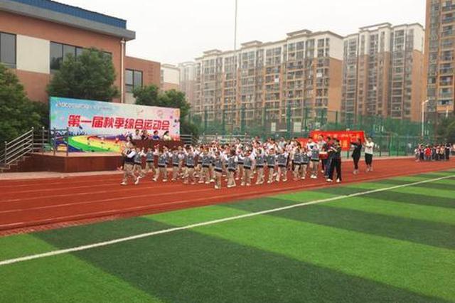 芜湖师范附小校长赵玲从教30载 温暖无数学生