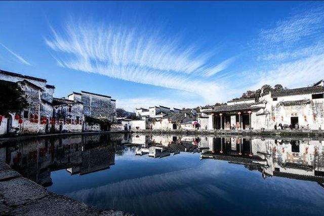 """安徽黄山10年整合近60亿元资金保护""""徽文化"""""""