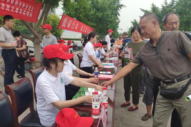 亳州市14家单位联合倡导绿色节能