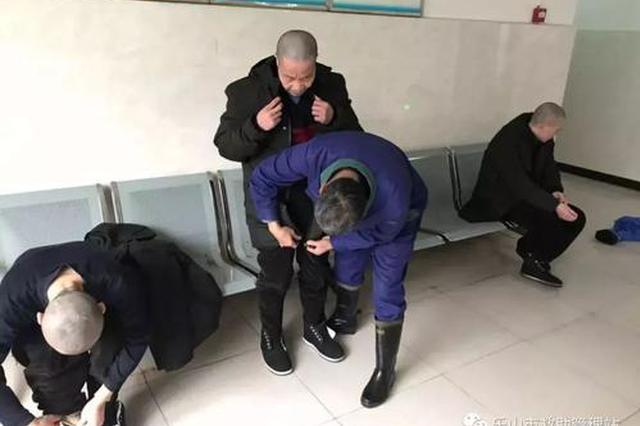"""蚌埠举行救助管理机构""""开放日""""活动"""