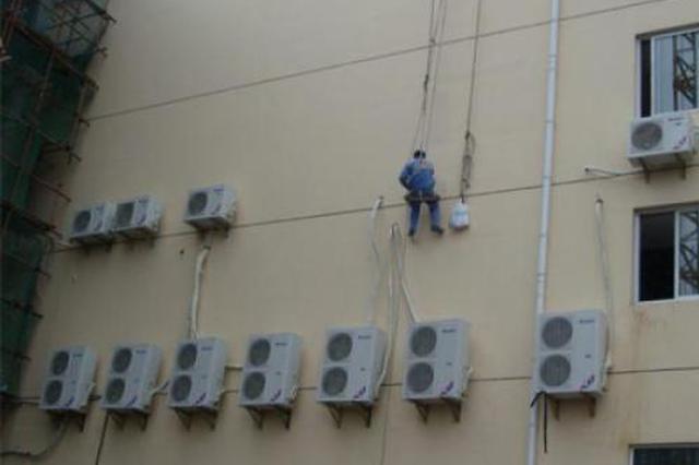 安装空调时他从20楼坠下