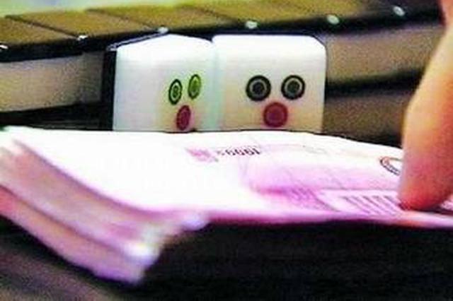 参赌人员近万名 滁州警方跨省破获特大网络赌博案件