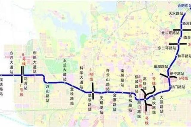 合肥4号线西段建设又迈一大步  拿全线首个三区间