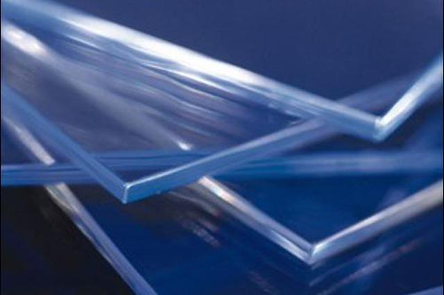 中国首条8.5代 玻璃基板生产线蚌埠投产
