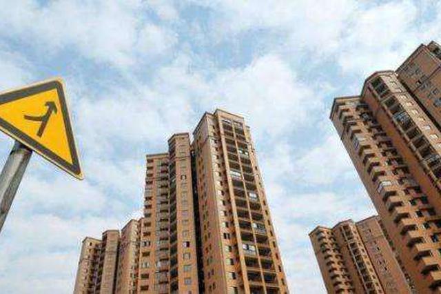 上月安徽省三市房价同比微涨