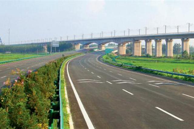 皖北地区将新增一批高速公路