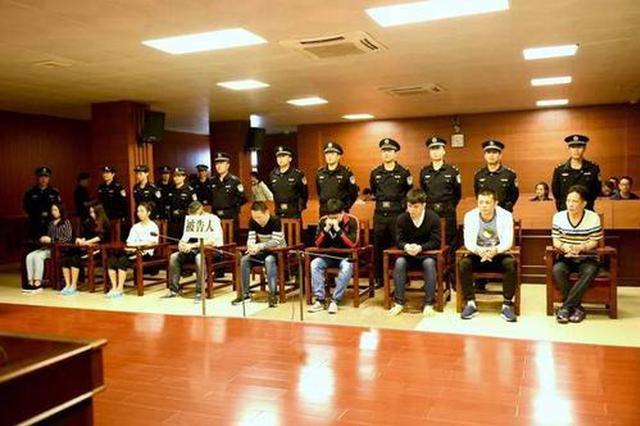 太湖县9人恶势力犯罪集团案正式被法院提起公诉