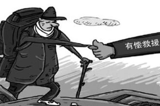 黄山首例有偿救援 游客花了3206元登黄山