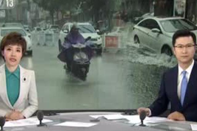 安徽:多地强降雨  交通一度受阻