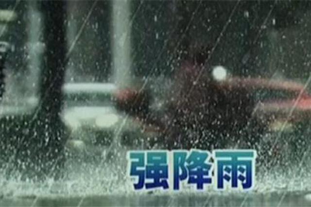 芜湖平稳度过入梅第一场强降雨