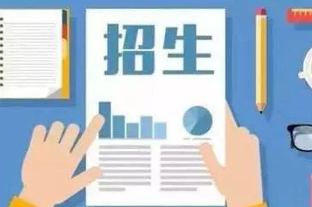 安徽87所高等职业院校将扩招25万多人