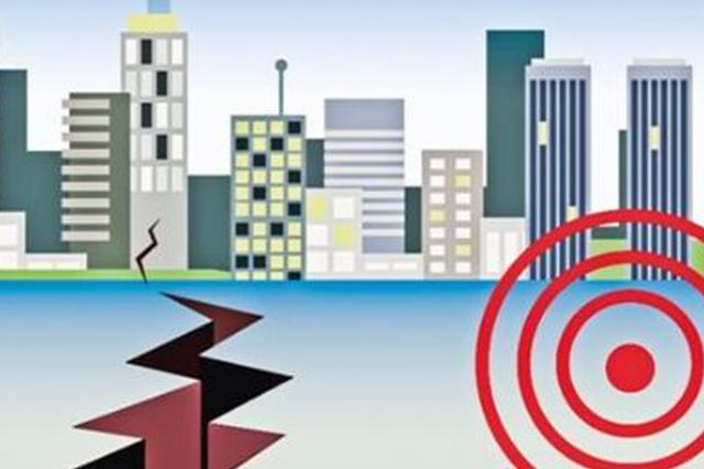 安徽启动GNSS地震前兆观测网建设 将立法规范地震预警