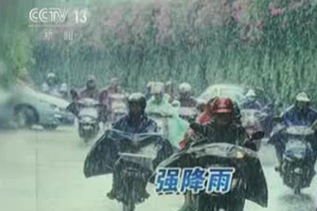 安徽安庆:降雨致电线短路引发大火  紧急救援