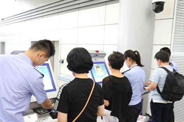 黄山边检启用外国人指纹信息采集前置设备