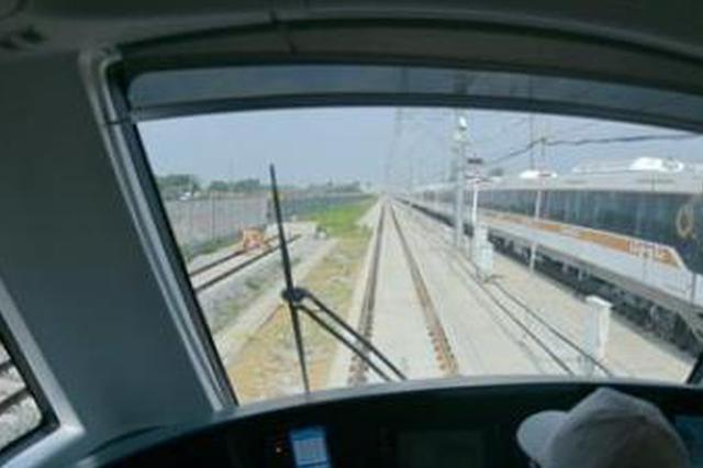 亳州火车站29趟列车有变动