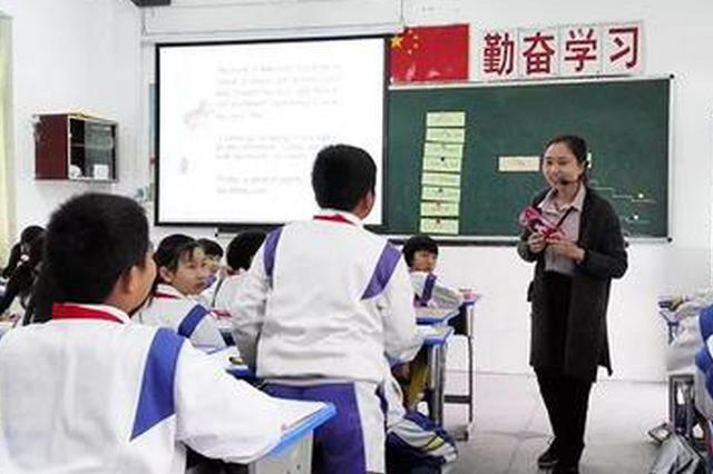 安徽省2019年定向培养3800名乡村小学全科型教师