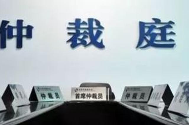 安徽确立仲裁工作改革三年目标