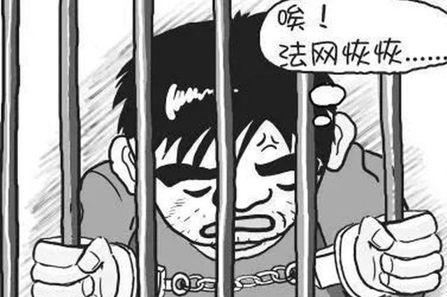 涉嫌非法吸收公众存款 望江县两名逃犯成功落网