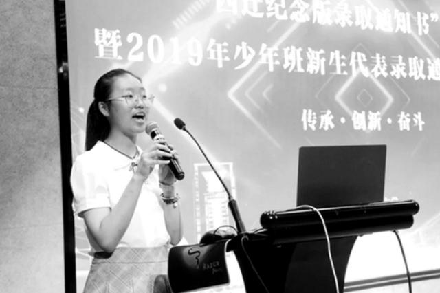 蚌埠13岁女孩拿到全国首封本科录取通知