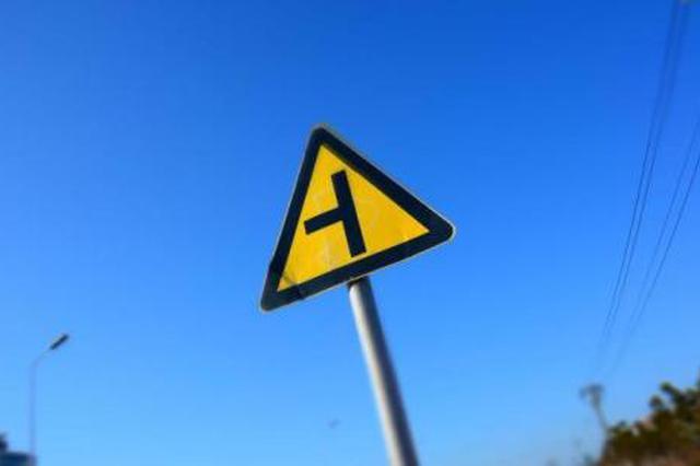 """安徽一""""擅自命名""""的街道名称被保留"""
