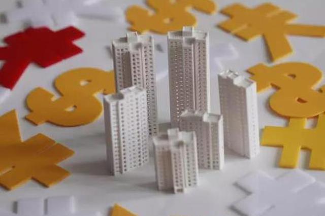 合肥市首个租赁住房项目建设封顶