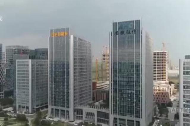 安徽省固定资产投资增速持续回升