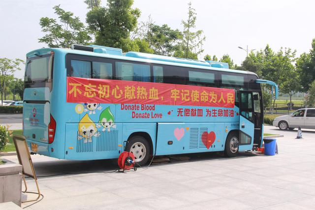 """安徽省直机关开展迎""""七一""""无偿献血活动"""