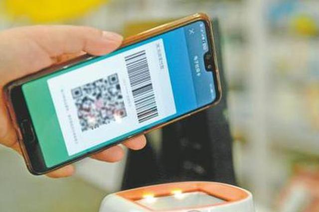 芜湖市电子社保卡业务正式开启