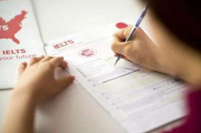 雅思新增两个考试日期 考生即日可在线报名