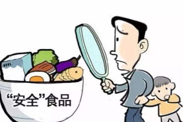 安徽省启动食品安全进校园活动