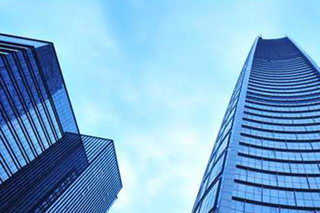 芜湖市发布2018年度企业排行榜
