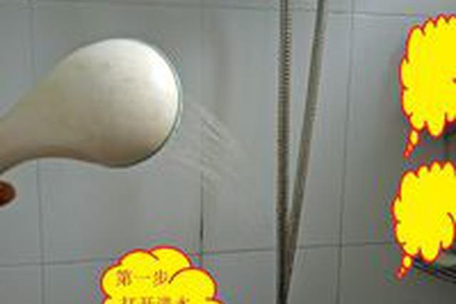 芜湖一住户接反热水器气管水管