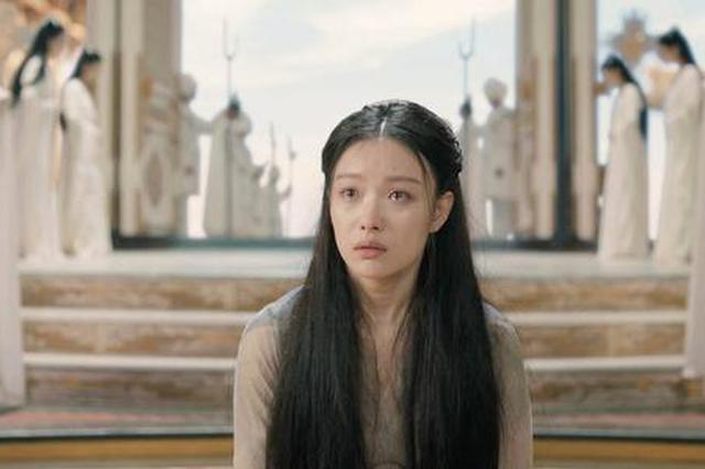 张震倪妮主演电视剧《宸汐缘》定档 7月15起上线