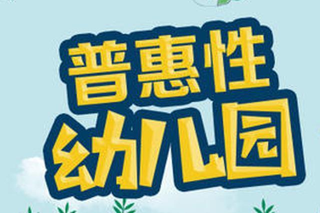 又一国家试点 安徽省阜阳与芜湖入列