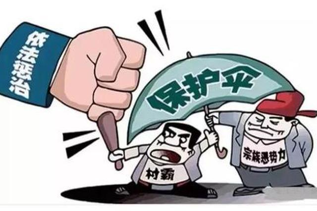 """芜湖市举办扫黑除恶""""三微作品""""现场评选"""