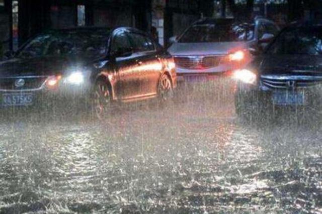 安徽启动重大气象灾害(暴雨)IV级应急响应