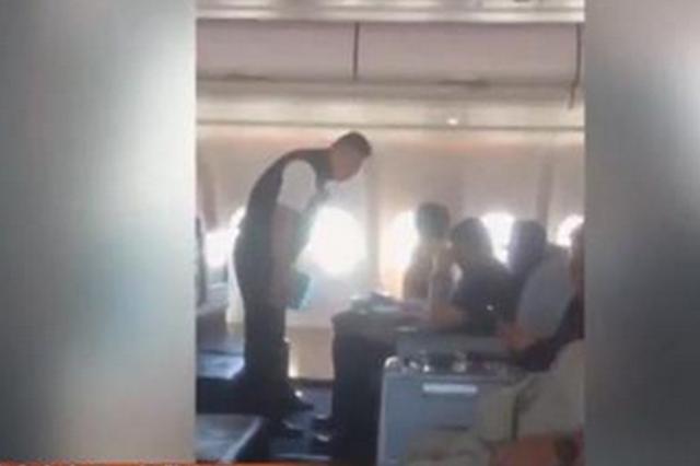 国航回应航班争执事件:系员工因私出行 非监督员