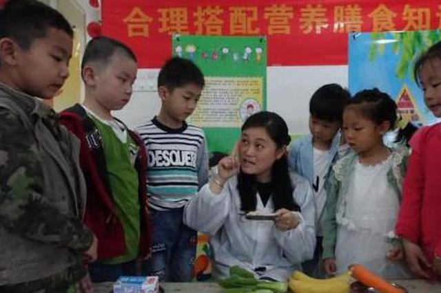 国务院印发健康中国行动意见 鼓励全社会减盐减油减糖
