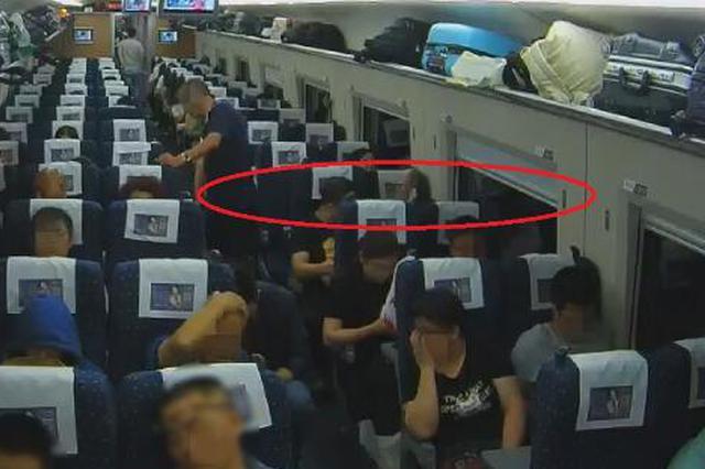 """工程师失恋后向高铁邻座女乘客伸""""咸猪手""""被拘7日"""