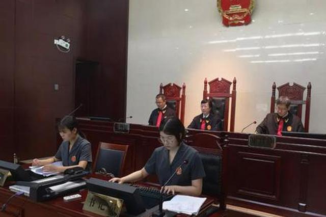 被控受贿100余万 祁门县人大常委会原主任叶为舟受审