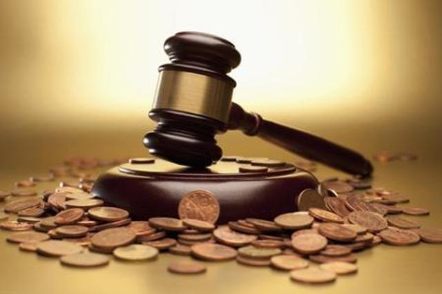 安徽法院上半年审执结案件492604件 同比增长24.66%