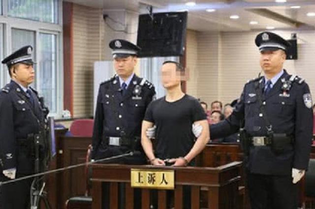 陕西汉中故意杀人案罪犯张扣扣被执行死刑